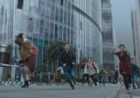 Сцена из фильма Шанхайская крепость / Shang hai bao lei (2019) Шанхайская крепость сцена 9