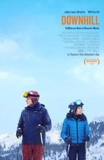 Под откос / Downhill (2020)