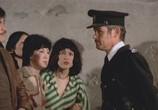 Сцена из фильма Большая плохая сестра / Sa dam ying (1976) Большая плохая сестра сцена 18