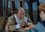 Фильм Обыкновенное чудо (1978) - cцена 3