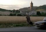 Фильм Шорох крыльев / Il frullo del passero (1988) - cцена 4