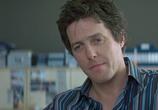 Фильм Бриджет Джонс: Грани разумного / Bridget Jones: The Edge of Reason (2004) - cцена 3