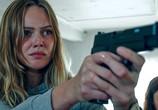 Сцена из фильма В изоляции / De utvalda (2020)