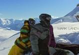 ТВ Искусство Полёта / Snowboarding. The Art of Flight (2011) - cцена 9
