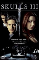 Черепа 3 / The Skulls III (2003)