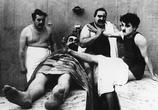 Фильм Исцеление / The Cure (1917) - cцена 1