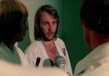 Сцена из фильма ABBA: Фильм / АВВА: The Movie (1977) ABBA: Фильм сцена 7