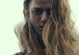Фильм Медовый месяц / Honeymoon (2014) - cцена 1
