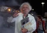 Фильм Назад в будущее / Back to the Future (1985) - cцена 2