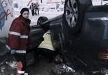 Фильм Дорожный патруль / Drogówka (2013) - cцена 1