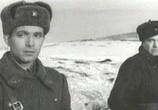 Фильм Пока фронт в обороне (1964) - cцена 2