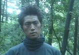 Фильм Синоби IV: Выход / Shinobi IV: A Way Out (2002) - cцена 3