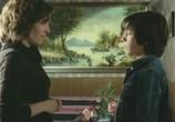 Сцена из фильма За что мне это? / ¿Qué he hecho yo para merecer esto!! (1984) За что мне это? сцена 1