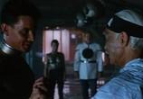 Фильм Страж времени / The Time Guardian (1987) - cцена 2