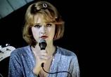Фильм Танцплощадка (1986) - cцена 3