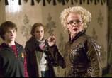 Фильм Гарри Поттер и кубок огня / Harry Potter and the Goblet of Fire (2005) - cцена 5