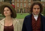 Сцена из фильма Мэнсфилд Парк / Mansfield Park (2007) Мэнсфилд Парк сцена 2