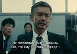 Фильм Отель «Маскарад» / Masukaredo hoteru (2019) - cцена 5