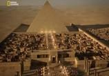 ТВ Ограбление по-египетски / The Egyptian Job (2011) - cцена 1