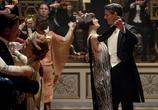 Сцена из фильма Аббатство Даунтон / Downton Abbey (2019)
