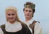 Фильм Принцесса - гусятница / Die Geschichte von der Gänseprinzessin und ihrem treuen Pferd Falada (1988) - cцена 8