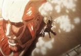 Мультфильм Вторжение титанов / Shingeki no Kyojin (2013) - cцена 6