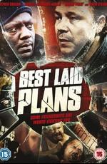 Лучшие планы