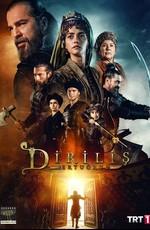 Воскресший Эртугрул / Dirilis: Ertugrul (2014)