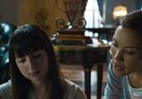 Сцена из фильма Подношение / The Offering (2016) Подношение сцена 12