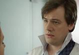 Фильм Дело судьи Карелиной (2016) - cцена 1