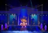 Музыка Kylie Minogue - Aphrodite: Les Folies Tour 2011 (2011) - cцена 3