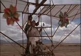 Сцена из фильма Аризонская мечта / Arizona Dream (1992) Аризонская мечта сцена 8