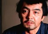 Фильм Спасение слепого самурая / Zatoichi The Outlaw (1967) - cцена 3