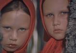 Сцена из фильма Золотые рога (1972) Золотые рога сцена 4