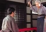 Фильм Затойчи в изгнании / Zatôichi hatashi-jô (1963) - cцена 1
