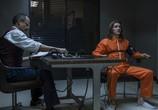 Сцена из фильма Допрос / Interrogation (2020)