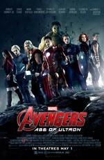 Мстители: Эра Альтрона: Дополнительные материалы