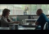 Сцена из фильма Король Стейтен-Айленда / The King of Staten Island (2020)