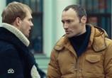 Фильм Медвежья хватка (2014) - cцена 2