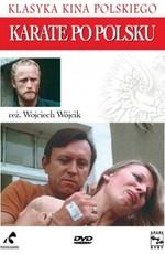 Карате по-польски