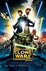 Звездные войны: Война клонов / Star Wars: The Clone Wars (2008)