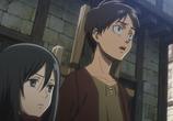 Мультфильм Вторжение титанов / Shingeki no Kyojin (2013) - cцена 2