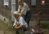 Фильм Возьму твою боль (1980) - cцена 6