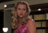 Фильм Блондинка в законе / Legally Blonde (2001) - cцена 4