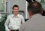 Сцена из фильма Кремень (2007) Кремень сцена 1