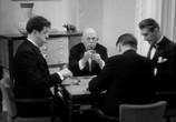 Фильм Помечтаем… / Faisons un rêve… (1936) - cцена 1