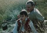 Сцена из фильма Был настоящим трубачом (1973) Был настоящим трубачом сцена 12