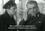 Фильм Только погибший ответит / Tylko umarły odpowie (1969) - cцена 3