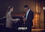 Сцена из фильма Чёрное солнце / Geomeun teyang (2021) Чёрное солнце сцена 1