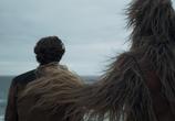 Фильм Хан Соло: Звездные войны. Истории / Han Solo: A Star Wars Story (2018) - cцена 1